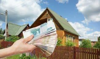 налоговая льгота пенсионерам на земельный налог