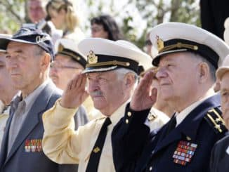 пенсионера военные