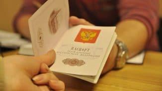 разные документы гражданина россии