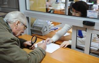 валоризация пенсии у пенсионеров