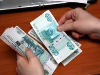 деньги многодетным
