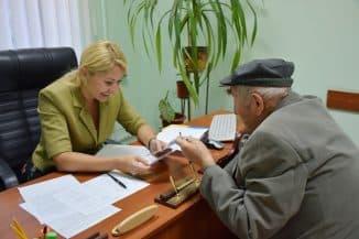 пенсионер пишет заявление на субсидию