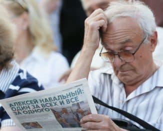 пенсионеры с севера