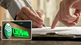 условия возврата страховки по кредиту в сбербанке