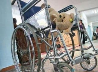 доп отпуск по уходу за ребенком инвалидом