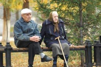 сколько нужно стажа для получения пенсии мужчине