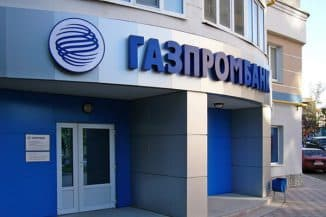 страхование квартиры Газпромбанк