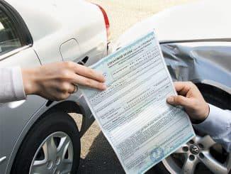 застраховать машину в другом регионе