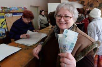 Перерасчет пенсии по увольнению