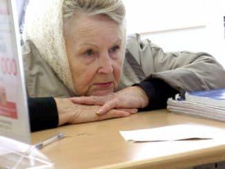 пенсия и пенсионеры