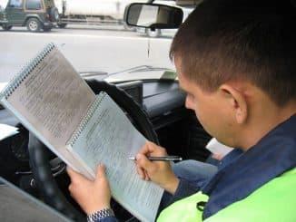 наказание за езду без страховки