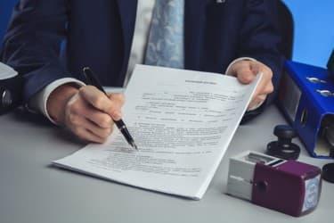 Договор страхования от потери работы