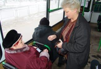 Проезд на общественном транспорте