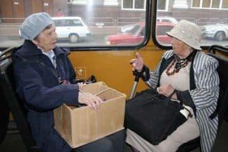 льготный проезд для пенсионеров за город