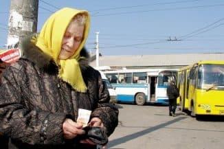проезд пенсионеров в общественном транспорте