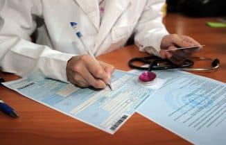 больничные листы облагаются страховыми взносами