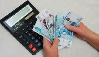 выплаты компенсации
