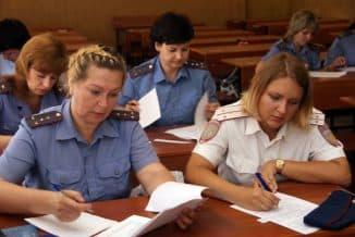 пенсионное обеспечение сотрудников органов внутренних дел