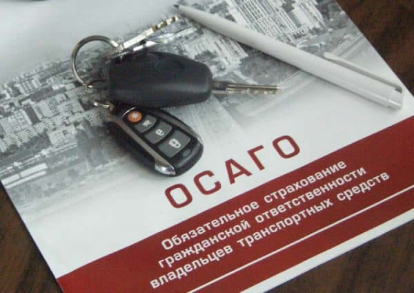 Класс на начало годового срока страхования что это в Осаго