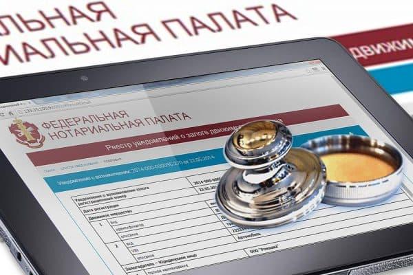 Доверенность на представление интересов в страховой организации