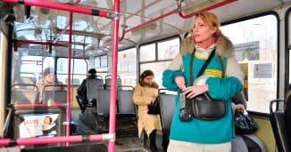 безоплатный проезд в муниципальном транспорте