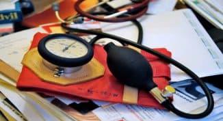 федеральный фонд обязательного медицинского страхования рф