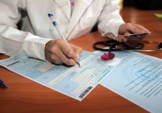 берут ли алименты с больничного листа