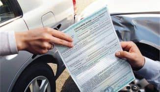 страховка на авто в шенген