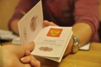 разные документы граждан