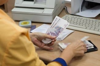 минимальное пособие по безработице