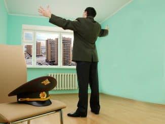 кому положена субсидия на жильё